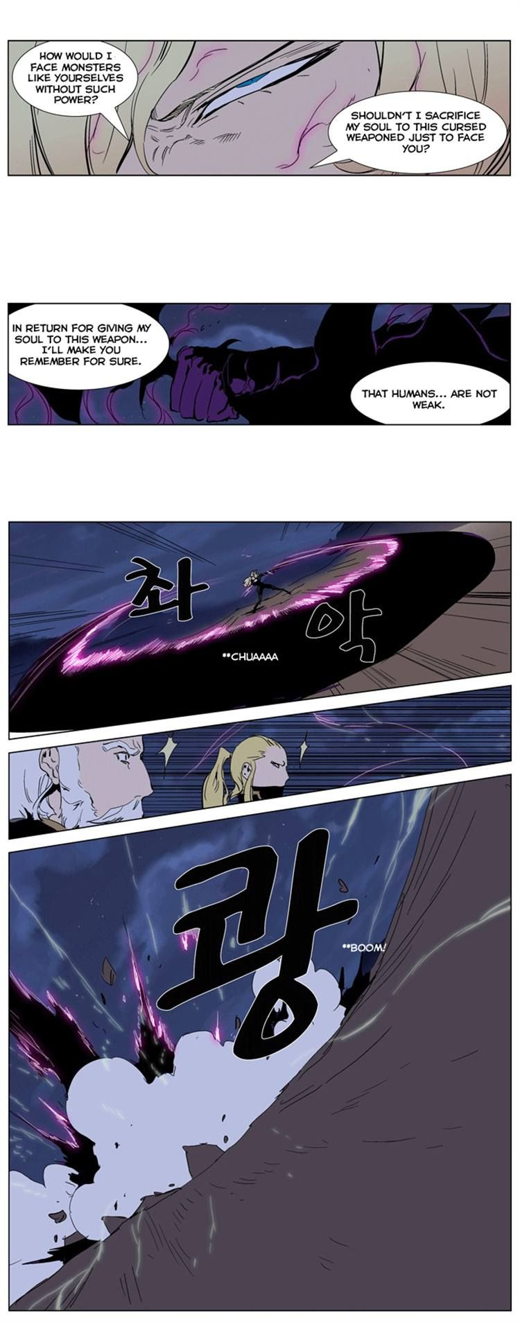 Noblesse 242 Page 5
