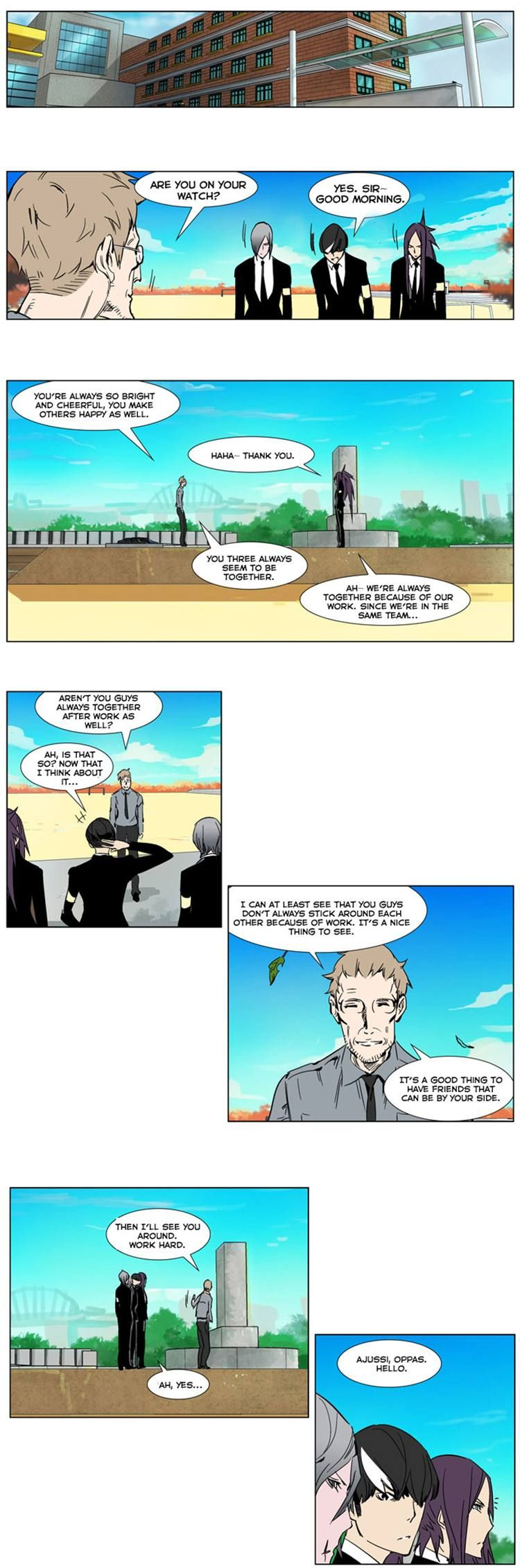 Noblesse 246 Page 2