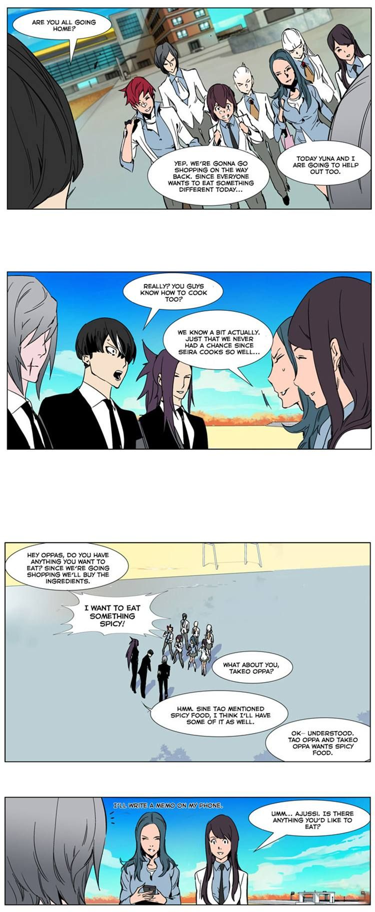 Noblesse 246 Page 3