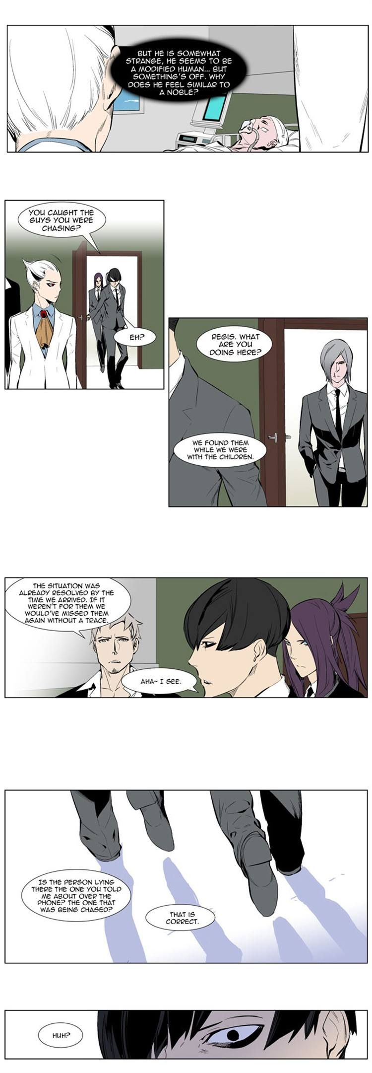 Noblesse 248 Page 2