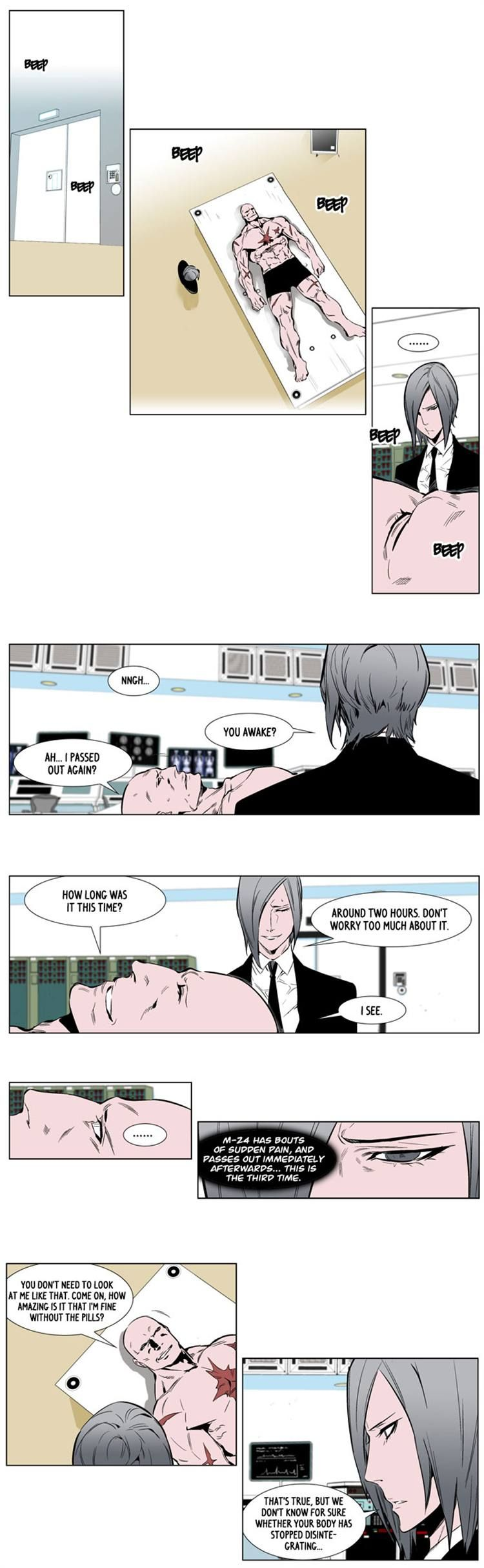 Noblesse 249 Page 4