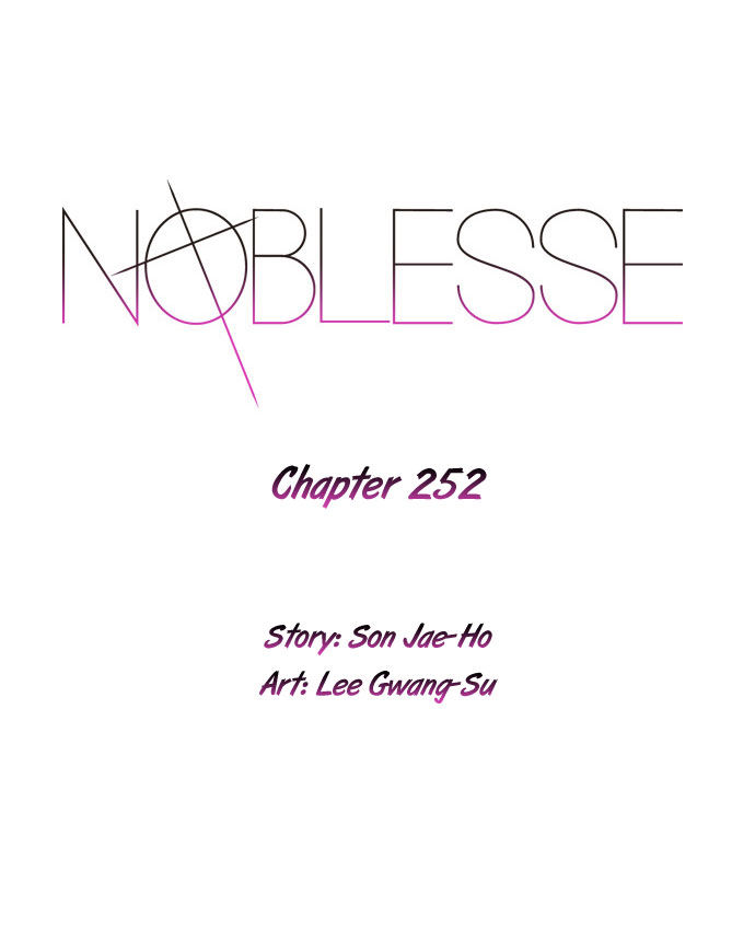 Noblesse 252 Page 2