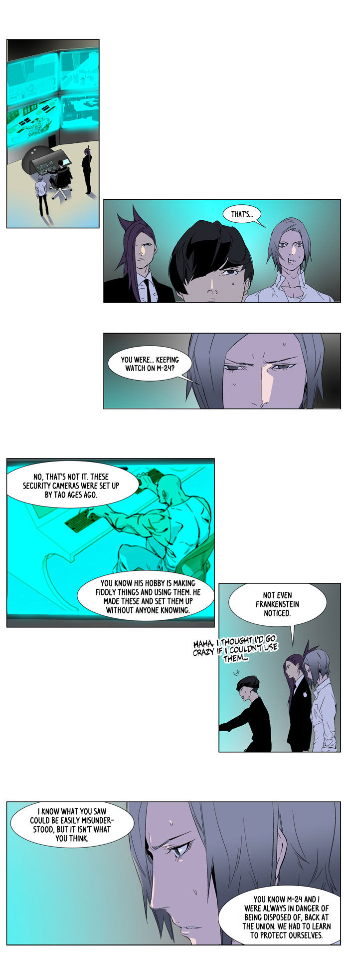 Noblesse 252 Page 3