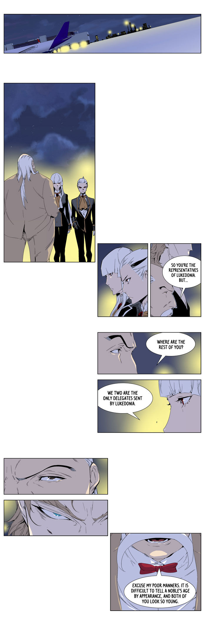 Noblesse 253 Page 3