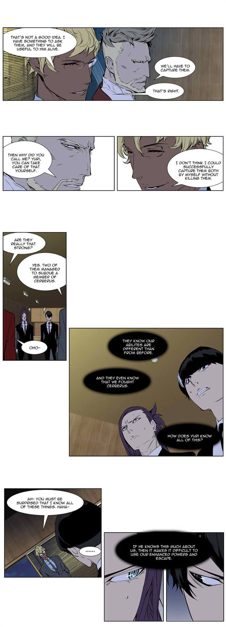 Noblesse 254 Page 4