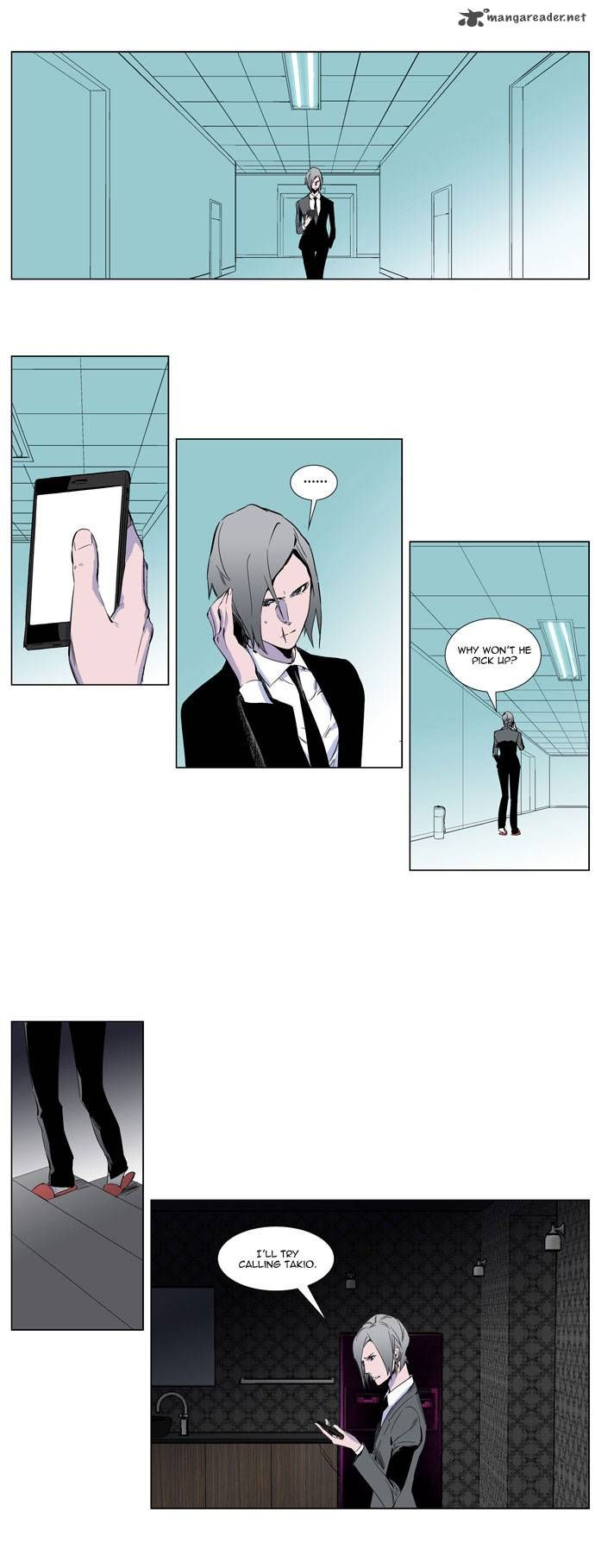 Noblesse 255 Page 2