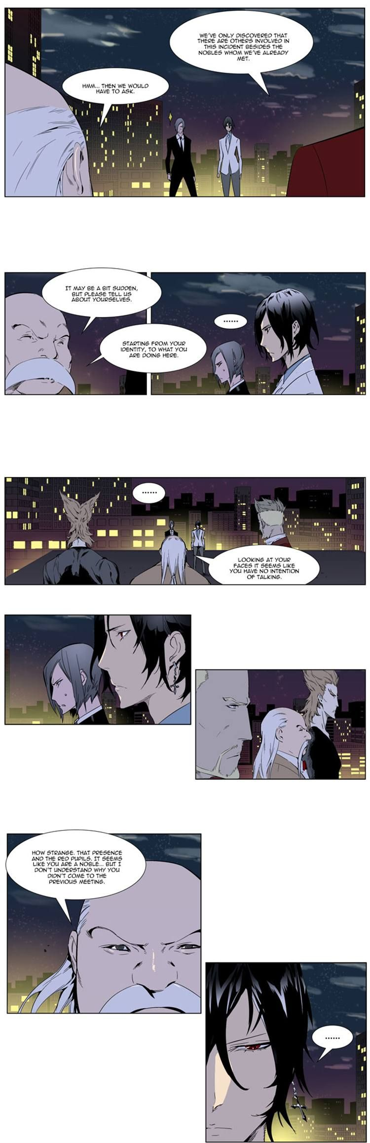 Noblesse 256 Page 3