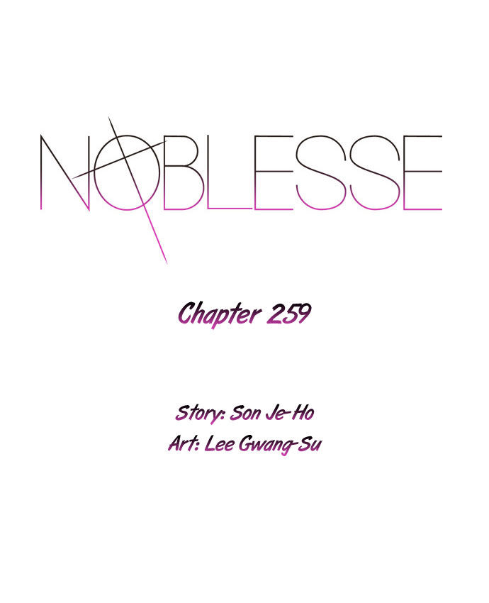 Noblesse 259 Page 2