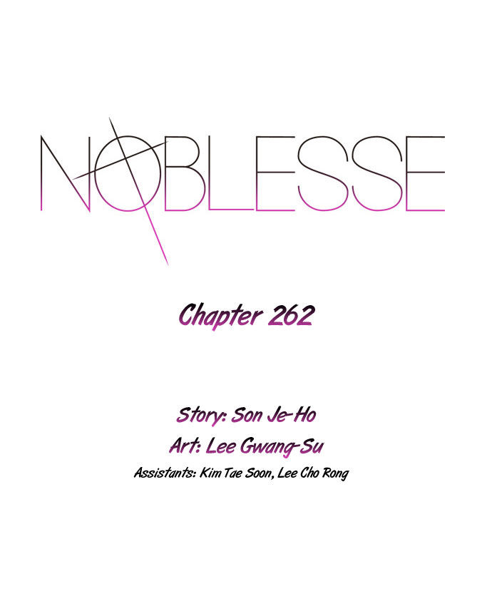 Noblesse 262 Page 2