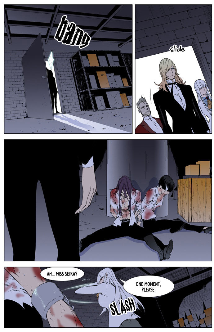 Noblesse 262 Page 3