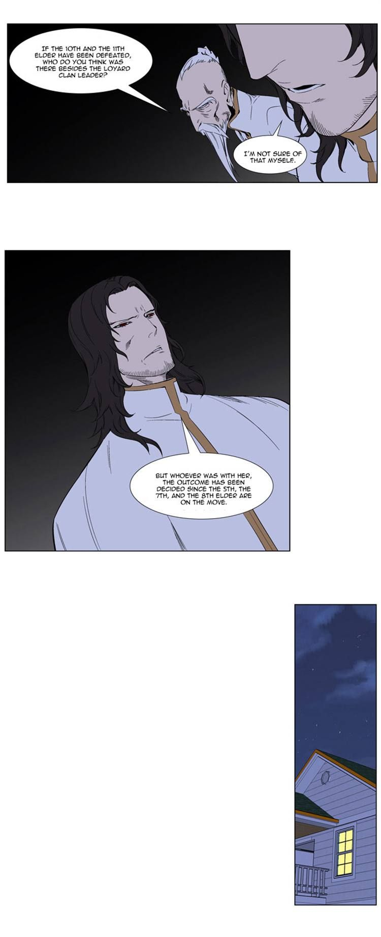 Noblesse 263 Page 4