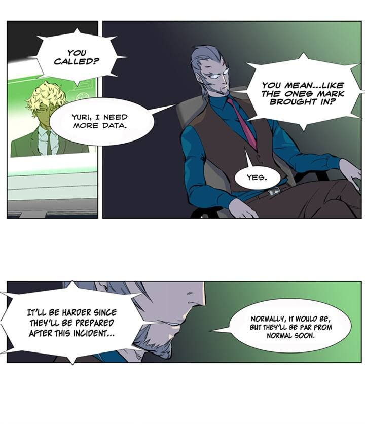 Noblesse 265 Page 2