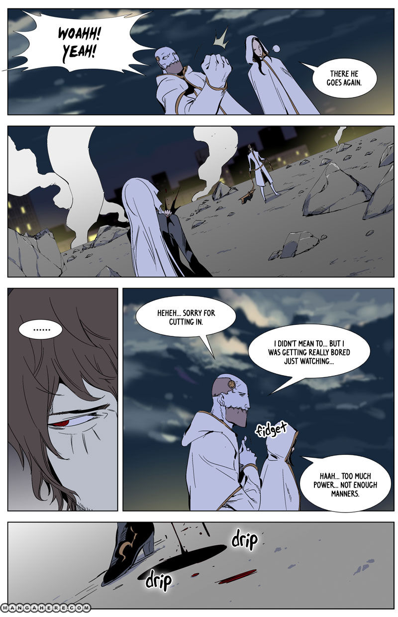 Noblesse 268 Page 3