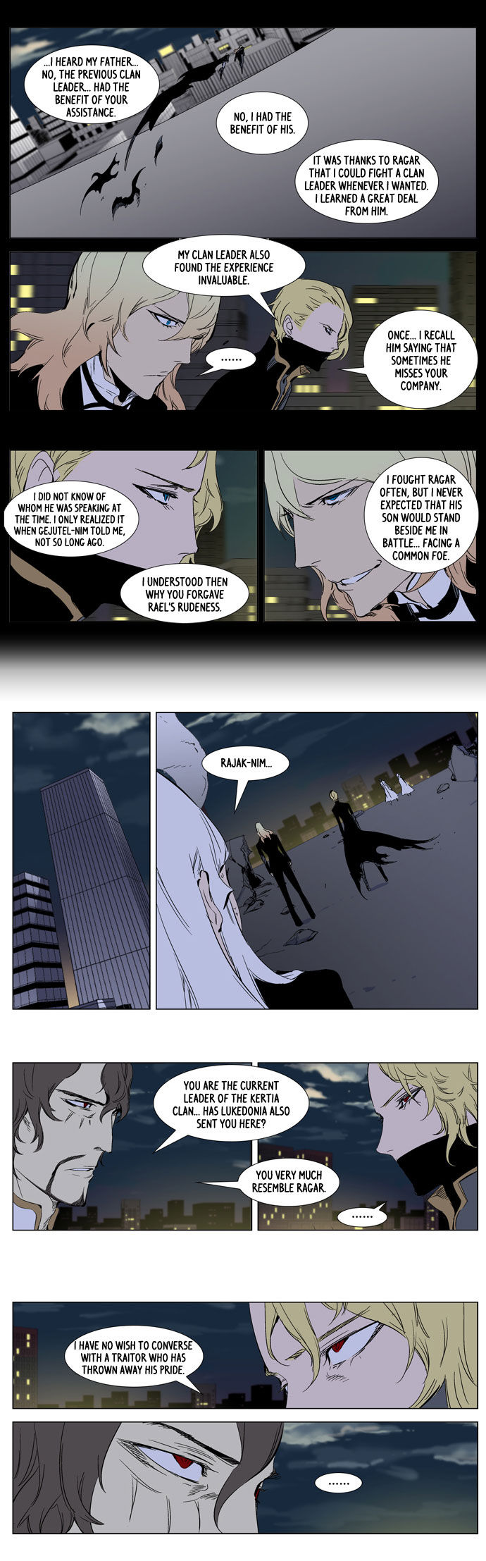 Noblesse 270 Page 4