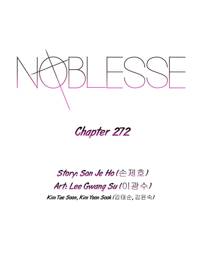 Noblesse 272 Page 1