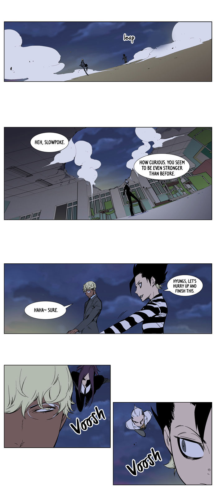 Noblesse 272 Page 3