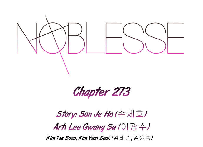 Noblesse 273 Page 2