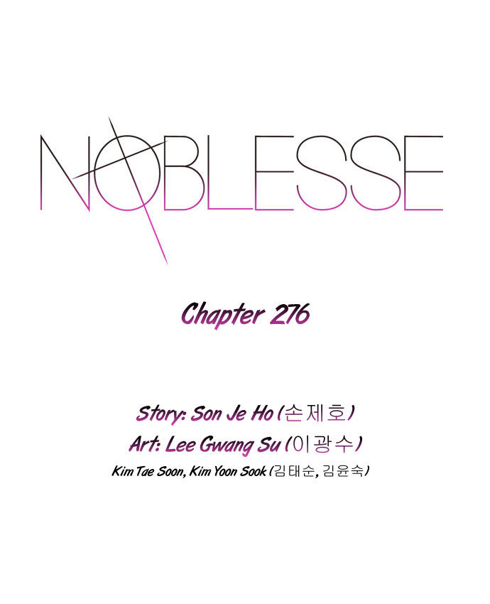Noblesse 276 Page 1