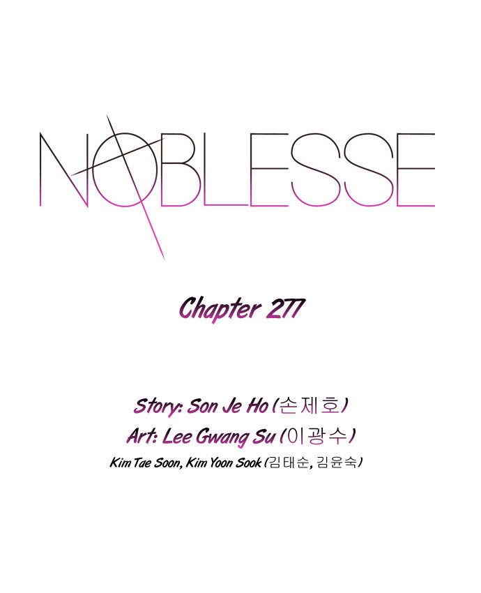 Noblesse 277 Page 2