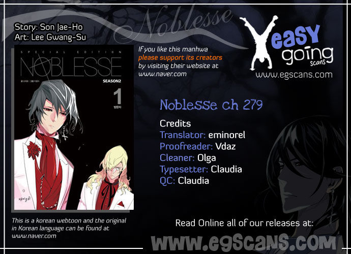 Noblesse 279 Page 1