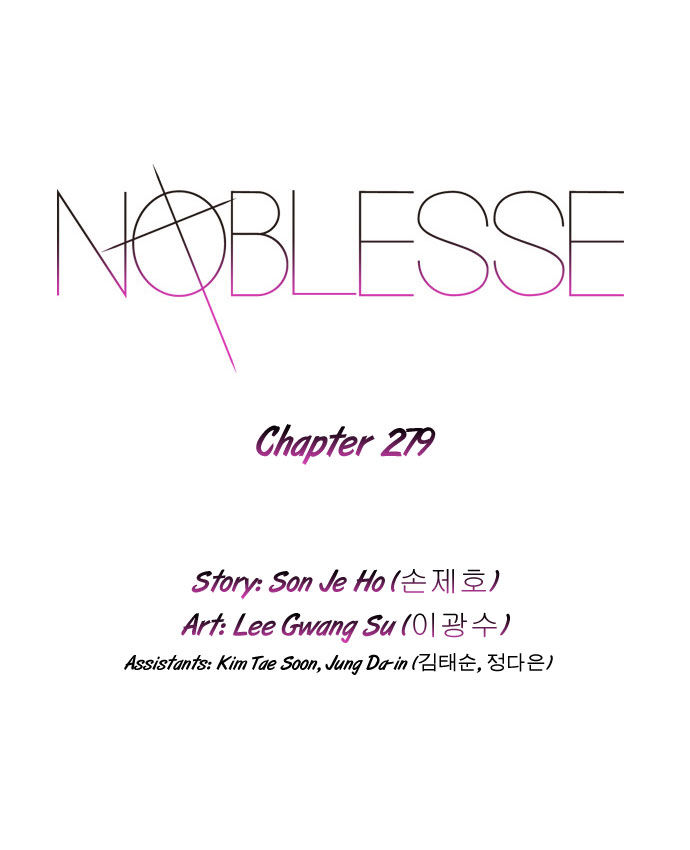 Noblesse 279 Page 2