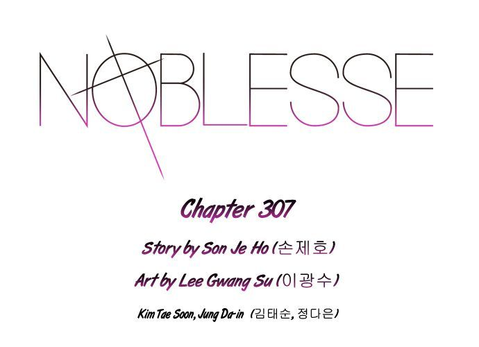 Noblesse 307 Page 2