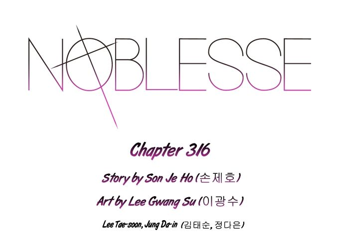 Noblesse 316 Page 2