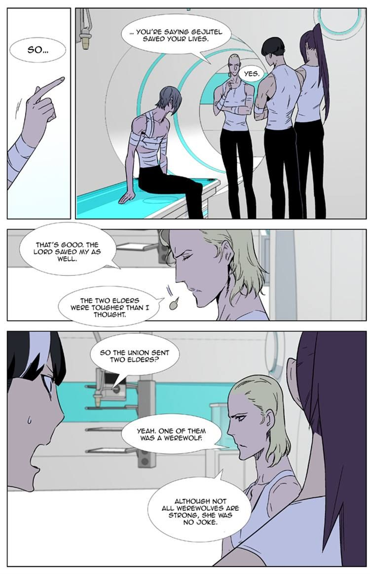 Noblesse 325 Page 1