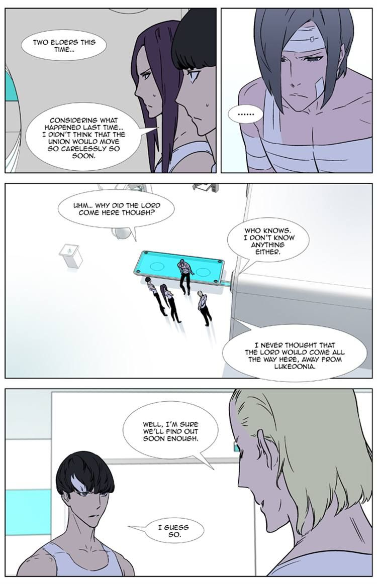 Noblesse 325 Page 2