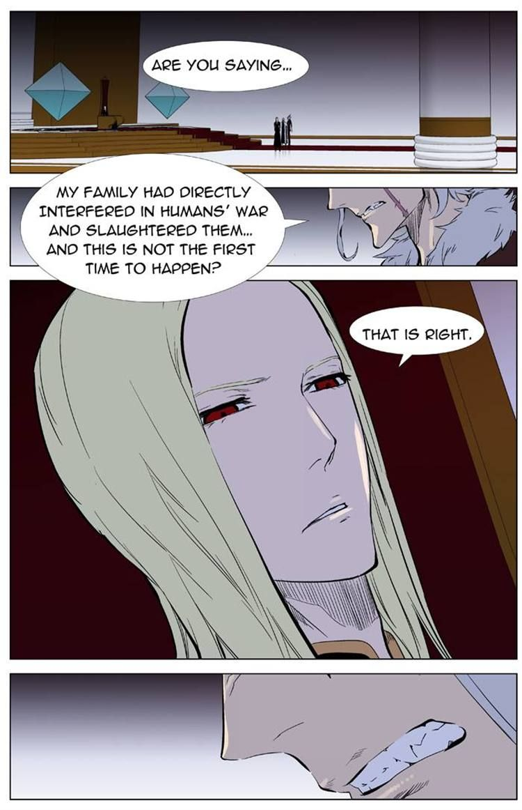 Noblesse 330 Page 2