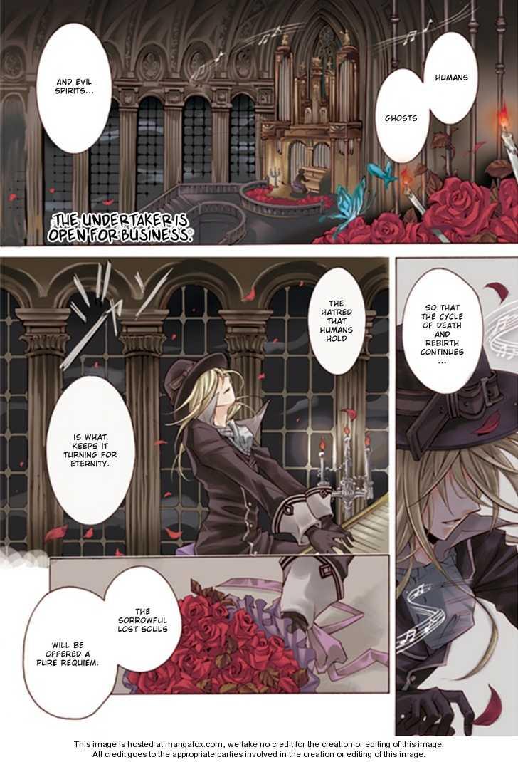 Sougiya Riddle 1 Page 2