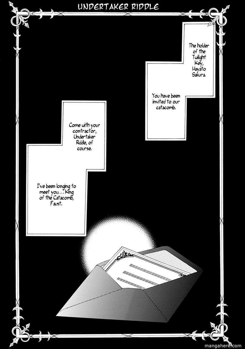Sougiya Riddle 8 Page 1
