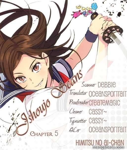 Himitsu no Ai chan 5 Page 1