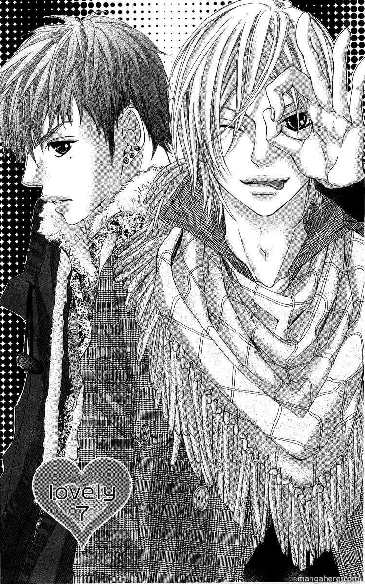 Himitsu no Ai chan 7 Page 2