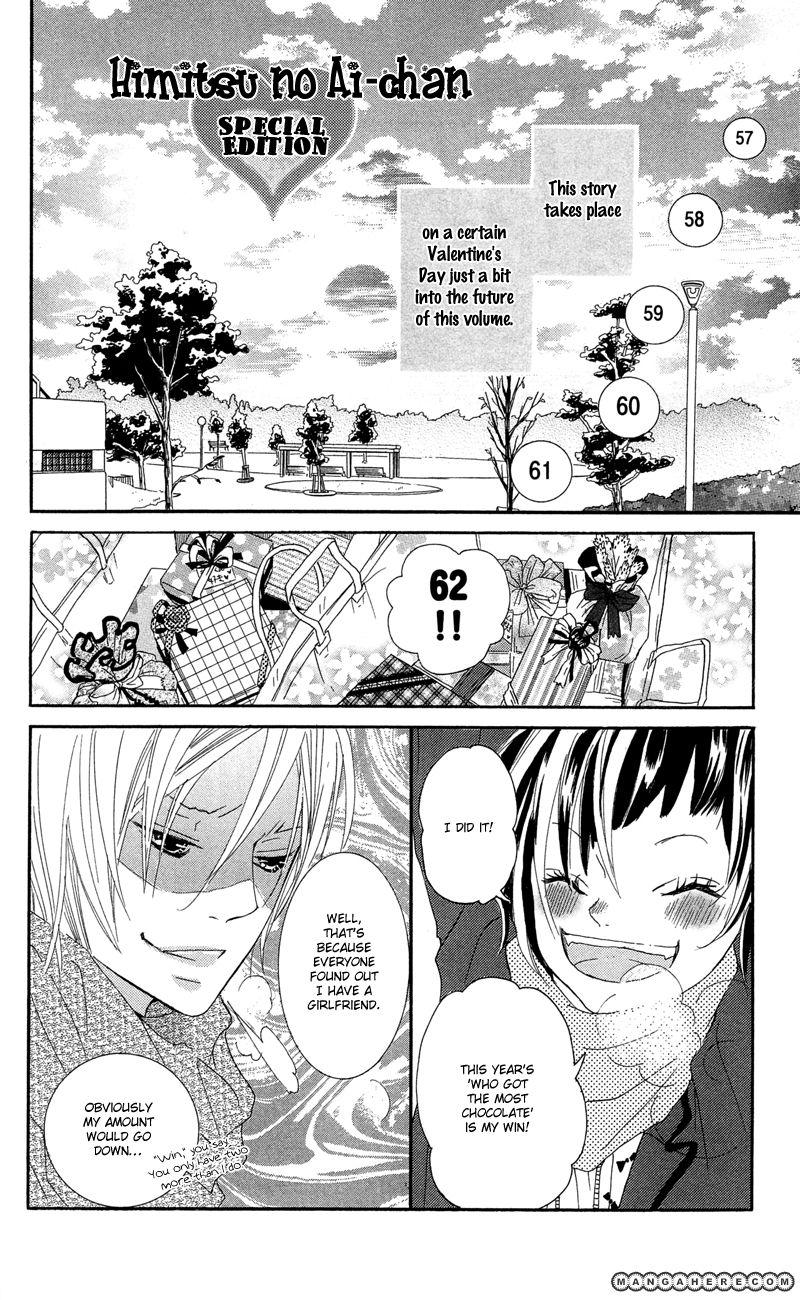 Himitsu no Ai chan 9.5 Page 2