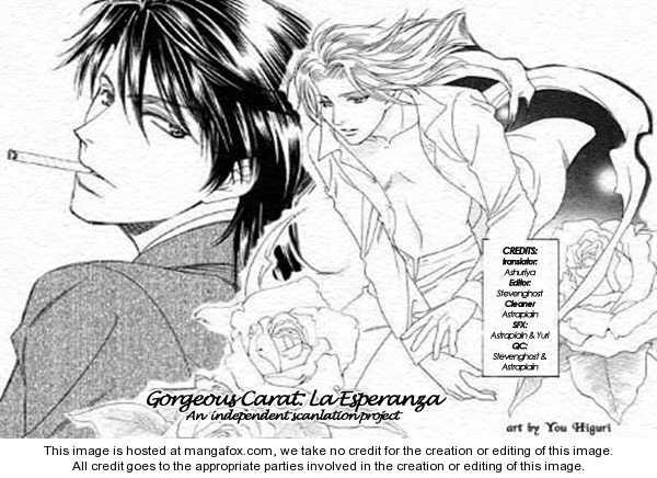 Gorgeous Charat: La Esperanza 1 Page 3