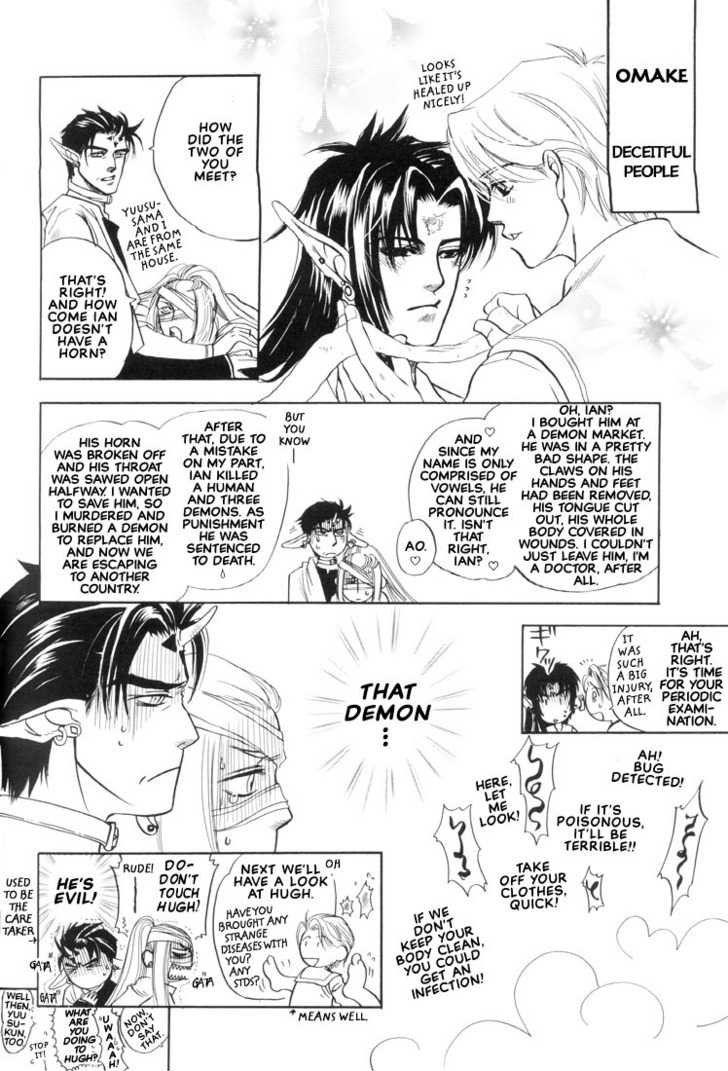 Mori ni Shizumu Tsuki 1 Page 2