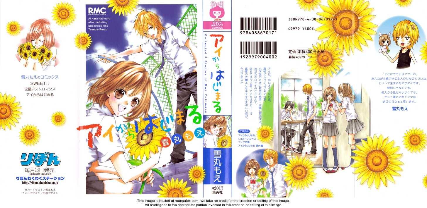 Ai Kara Hajimaru 3.6 Page 2
