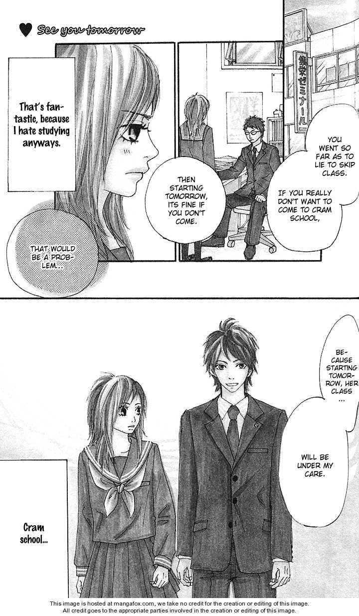 Anta Nanka Daikirai 4 Page 2