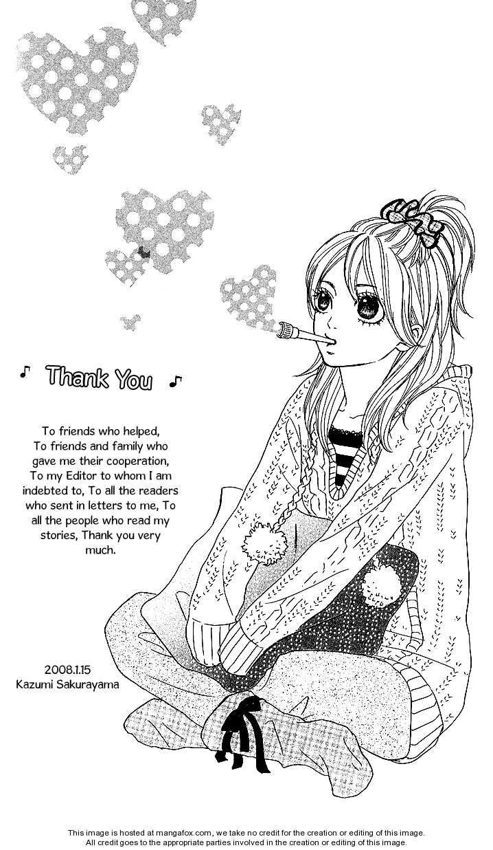 Anta Nanka Daikirai 4 Page 4