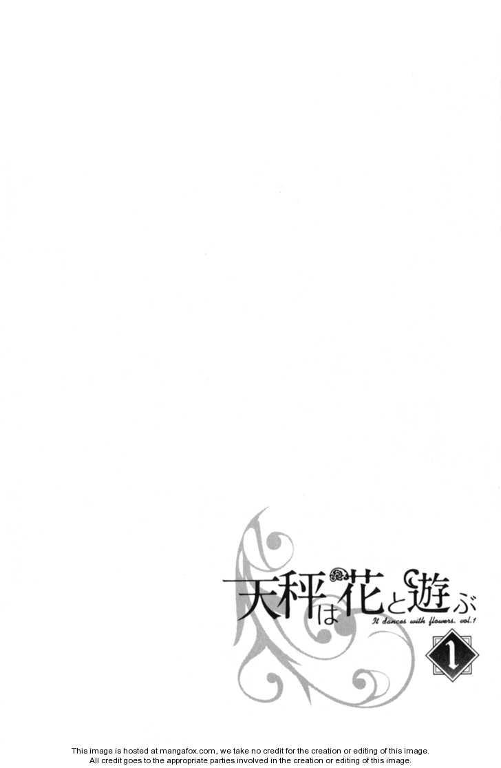 Tenbin wa Hana to Asobu 4 Page 1