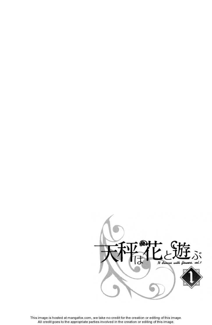 Tenbin wa Hana to Asobu 6 Page 1