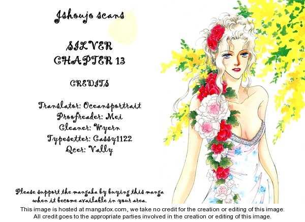 Silver (FUJITA Kazuko) 13 Page 1
