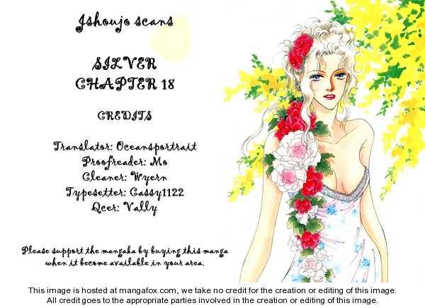 Silver (FUJITA Kazuko) 18 Page 1
