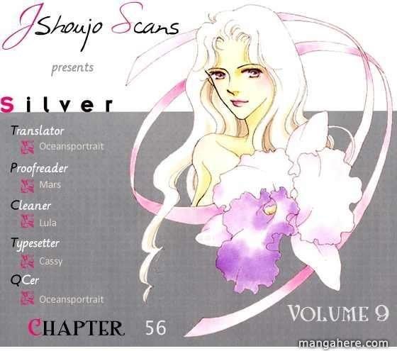 Silver (FUJITA Kazuko) 56 Page 1