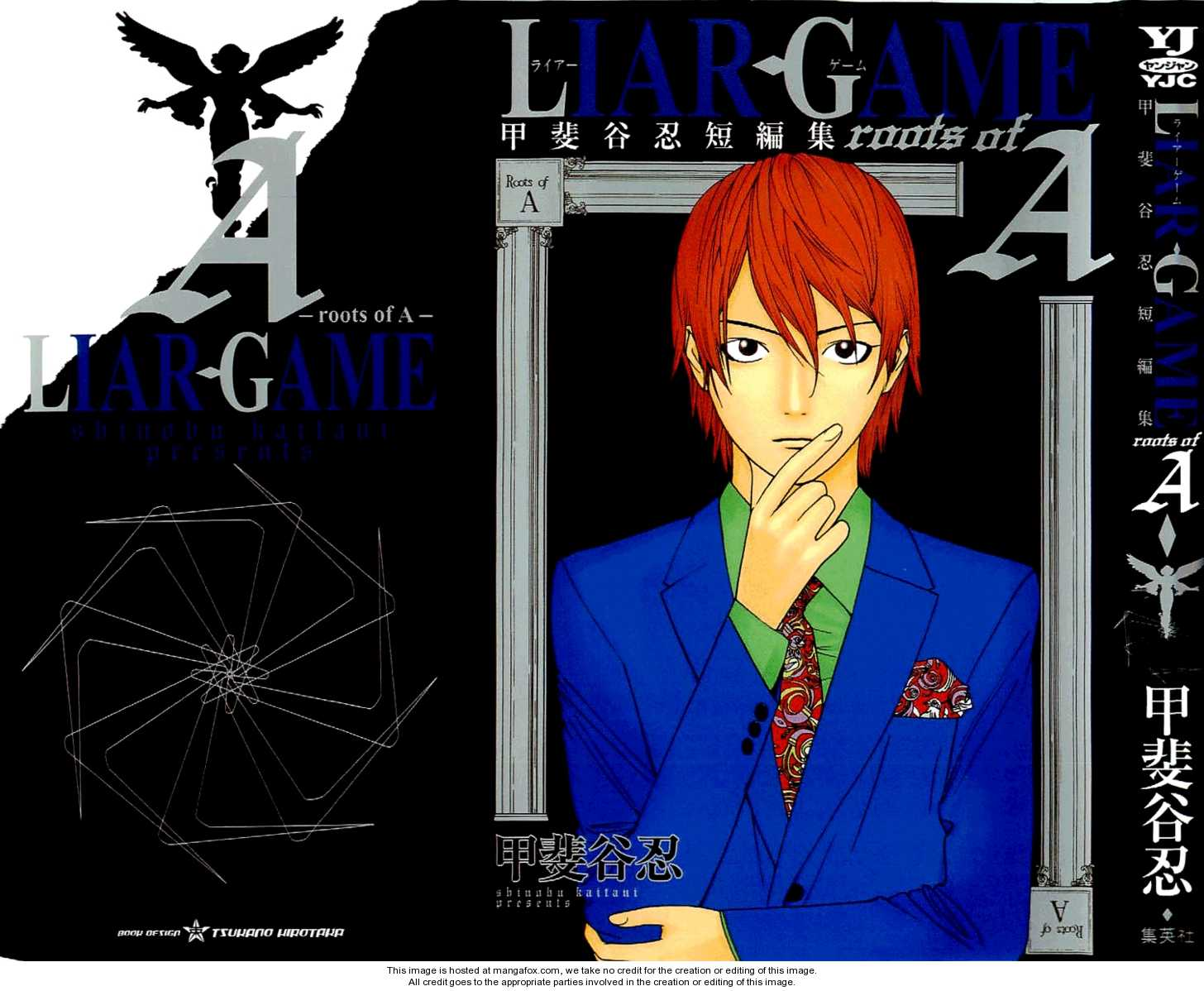 Liar Game - Roots of A 4 Page 2