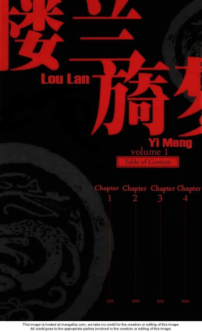 Loulan Yi Meng 1 Page 2