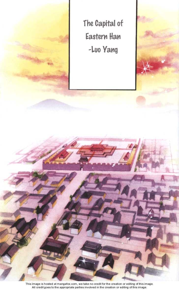 Loulan Yi Meng 1 Page 3