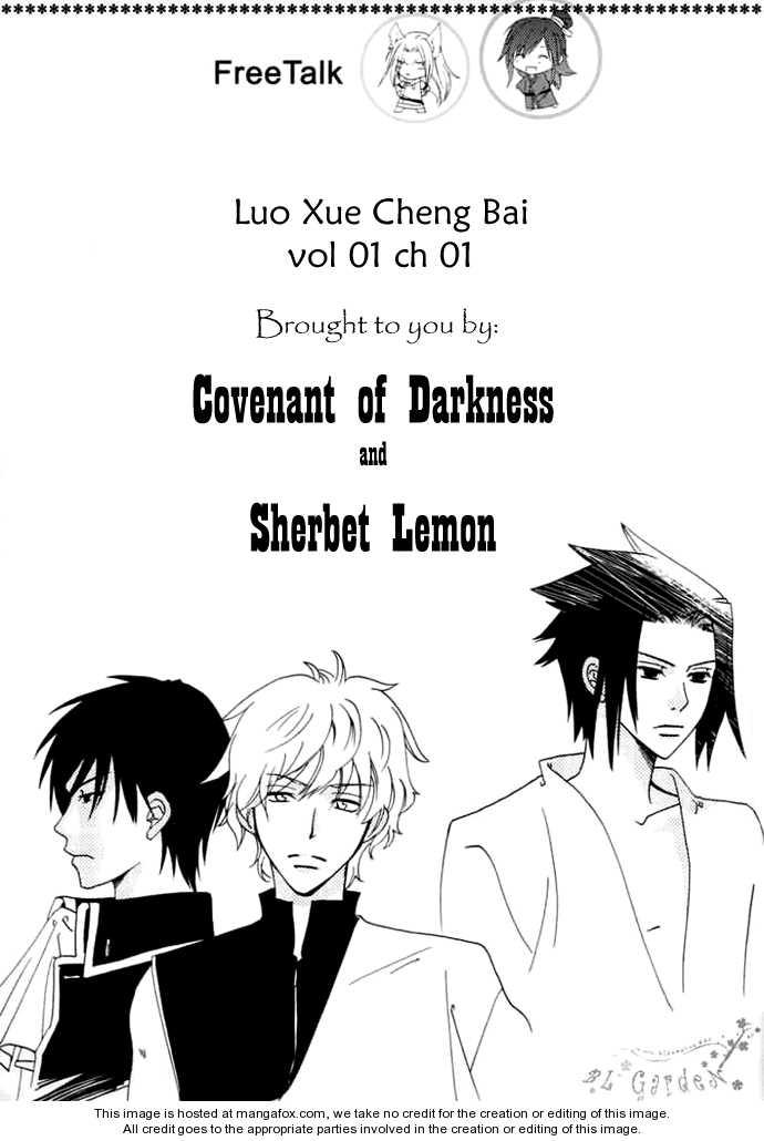Luo Xue Cheng Bai 1 Page 1