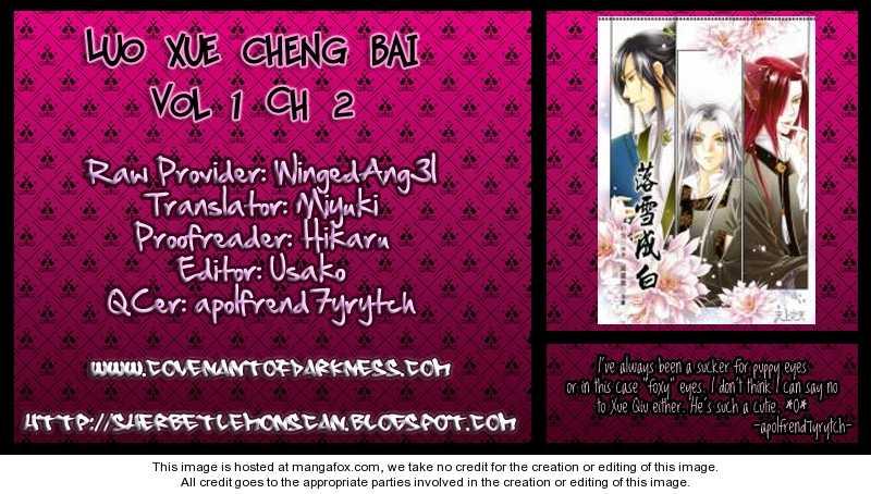 Luo Xue Cheng Bai 2 Page 2
